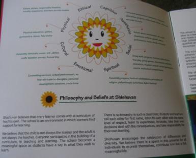Shushivan School - a humanist vision realised?